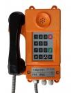 Купить промышленный телефон ТАШ-11П в Интернет-магазине Маринэк