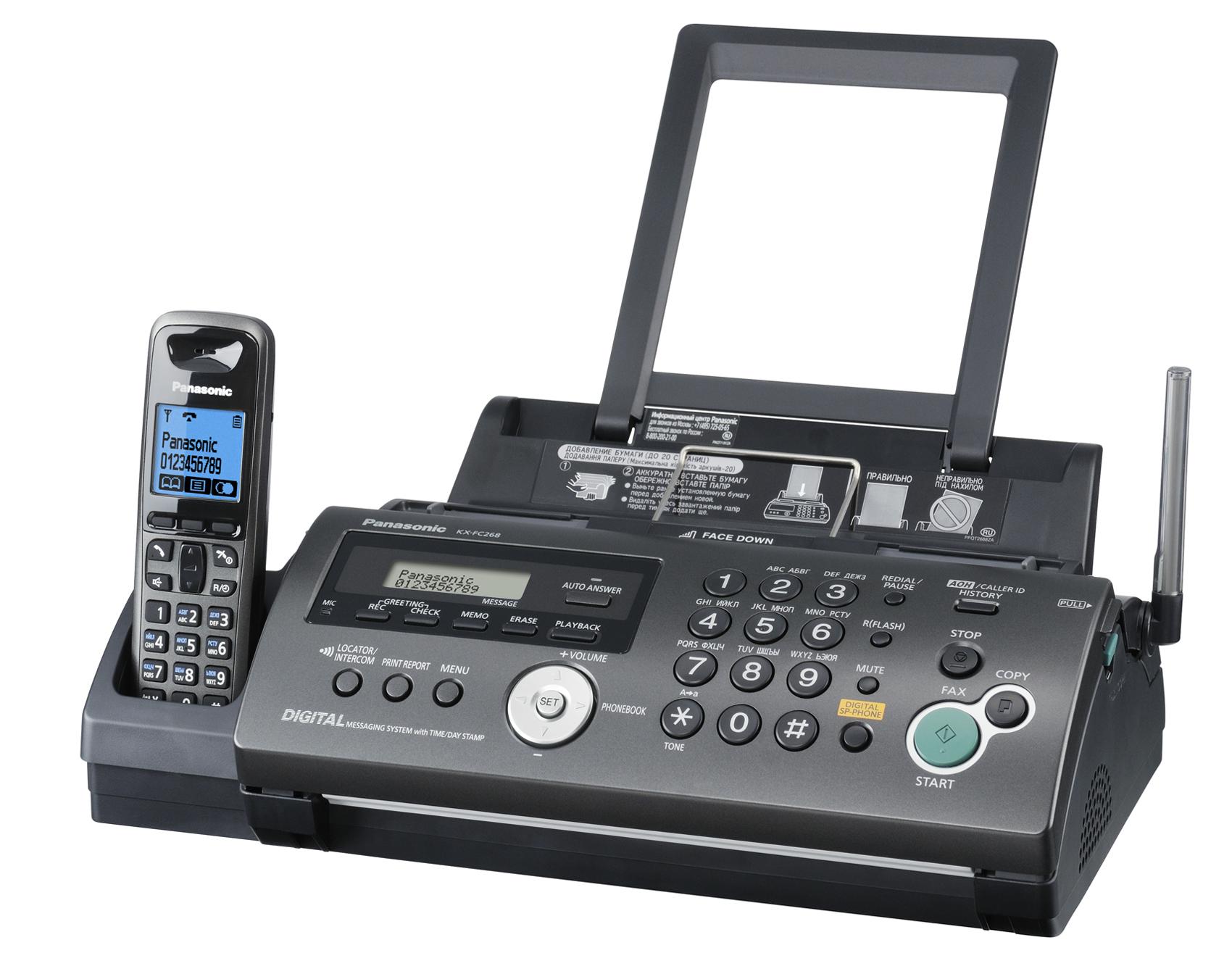 как распечатать отчет на факсе panasonic kx-ft982