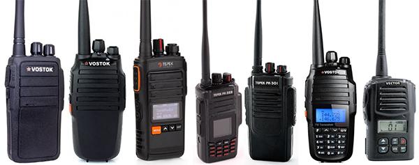 Купить портативную радиостанцию в Интернет-магазине Маринэк